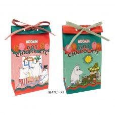 ムーミン ムーミン チョコレートスタンドバッグ