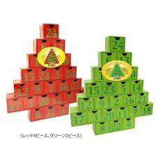 2018年クリスマス カウントダウンカレンダー クリスマスツリー