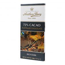アンソンバーグ フェアトレードチョコレート 72%カカオ 100g